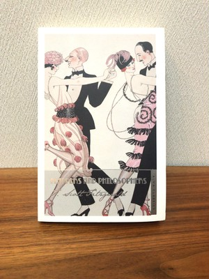『Flappers and Philosophers』F.Scott Fitzgerald 著(洋書・ペーパーバック)