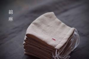 マスク 綿麻 カモメ(chaika)刺繍