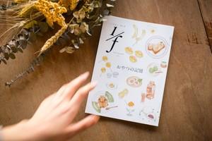 おやつの記憶 リトルプレス 1/f(エフブンノイチ)vol.1