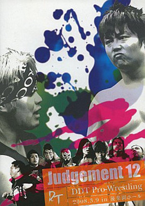 DDT Judgment 12 2008.3.9 in 後楽園ホール