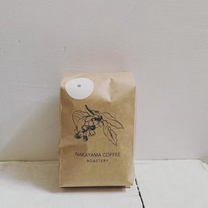 NAKAYAMA COFFEE 畑ブレンド(200g)