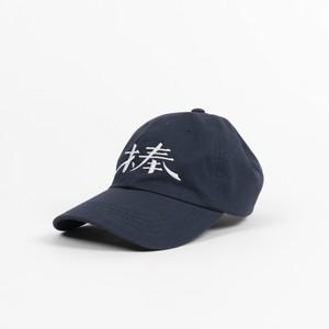 VOU CAP | VOU
