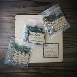 No.108 お茶それとスパイス3種(リーフタイプ)