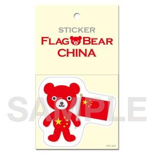 FLAG BEAR STICKER <CHINA> 中国 (大(L))