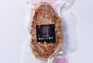 豊後牛ハンバーグ【素焼き】