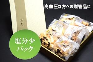 【塩分少】贈答用 揚げおかき 高血圧の方向け6袋セット(化粧箱入)