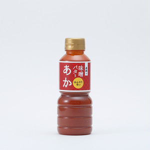 老松 味噌バターあか【350g】