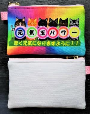 元気玉ポーチ!!