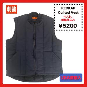 REDKAP Quilted Vest (品番VT22)