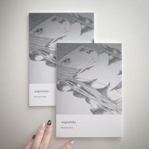 ungrochika  Illustraion Book 001 #ハタトセ