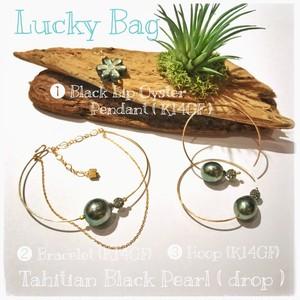 2017 * Lucky Bag ♪