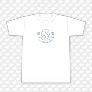 メシ-Tシャツ(エルデコッサ&ジョー誕生記念Tシャツ)