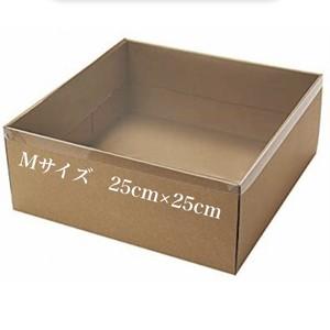 リースボックスMサイズ