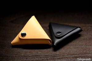 ブッテーロの三角コインケース  小銭入れ