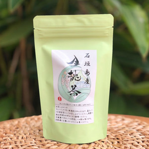 石垣島産 月桃茶 ティーバッグ10個入り