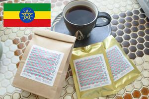エチオピア シダモG-1ナチュラル・タデ農園無農薬(RA認証) 100g