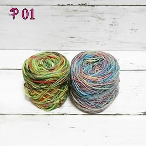 宇宙糸 ウール2色セット  P 01