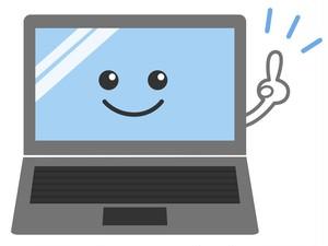 6/12 開催 小規模事業者のインターネットでの戦い方について WEBセミナー