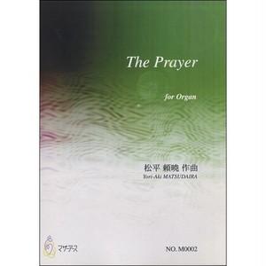 M0002 The Prayer(オルガン/松平頼暁/楽譜)