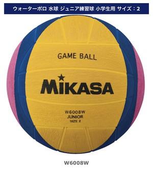 【直送・メーカー在庫有】MIKASA 水球ボール5号