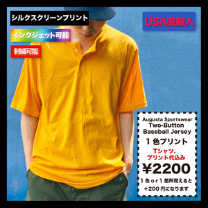 Augusta Sportswear  Two-Button Baseball Jersey (品番580)