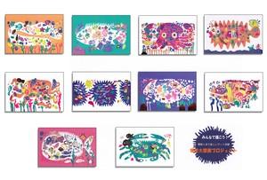 【御博】壁画ポストカード 10枚セット