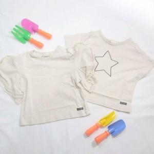 双子ベビー服2枚セット ミックスツイン  双子ベビー服 ミックスツイン フリル袖ワイド幅カットソーと星柄刺繍ワイド幅半袖Tシャツセット<19ss-mt003r-3>