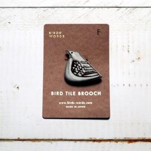 BIRD TILE BROOCH  [F]
