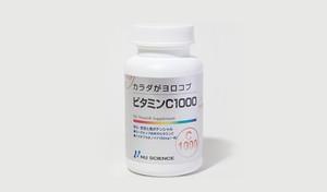 ビタミンC1000(1.575g×60粒)