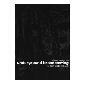 FESN / REVIVAL DVD / 7th 「UNDERGROUND BROADCASTING」/ スケートビデオ / DVD