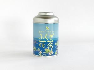 海士町で生まれた健康茶「ふくぎ茶(花茶)」