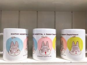 井口病院 マグカップ