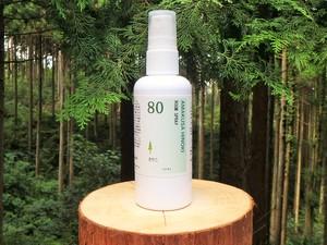 天草ヒノキ ルームスプレー『きりこ』 80㎖ (フローラルウォ―ター+精油) 気になる匂いに一吹き。(玄関、キッチン、リビング等で)
