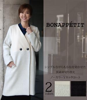 BONAPPETIT/ボナペティ  ウールミックス異素材切り替えVネックノーカラーコート ロングコート 5054(5054-040)