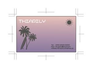 デザイン名刺・ショップカード 365