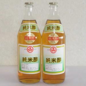 純米酢900mℓ(ビン)×2本