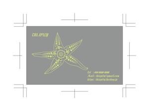 デザイン名刺・ショップカード 270