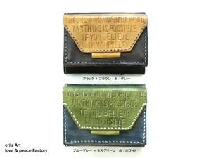【受注生産】三つ折りミニ財布 *6×6カラーパターン* OD-W-01-06