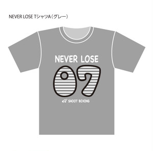 NEVER LOSE (A) グレー