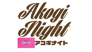 Akogi Night Donation Postcard/3000