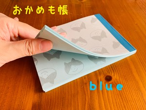 おかめも帳(blue)