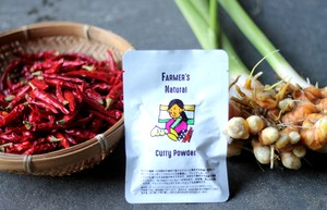 Farmer's Natural Curry Powder