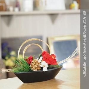 お正月飾り 置き型 ny_deco3 maison blanche(メゾンブランシュ)【日本製】