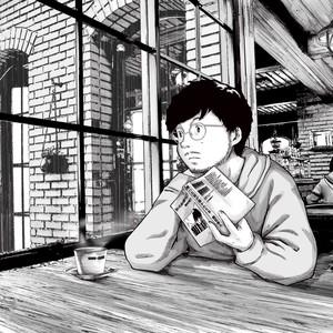 稲垣俊夫 『僕の名前が描かれた本』
