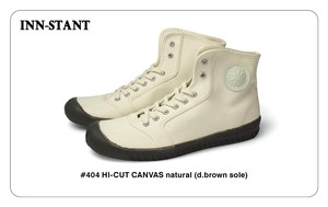 #404 HI-CUT CANVAS natural (d.brown sole) INN-STANT インスタント 【消費税込・送料無料】
