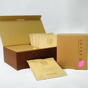 【ドリップバッグ×10個 ギフトボックス】溶岩焙煎 阿蘇ブレンド・桜島ブレンド 粉