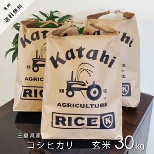 ※新米※◆令和元年三重県産コシヒカリ玄米30㎏◆