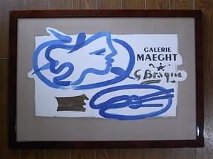 ジョルジュ・ブラック(Georges Braque)  『パレット』