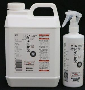 AgActioN  ミスト (50ppm)   300ml + 2L <アルコールタイプ>