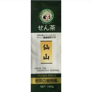 仙山 深蒸し煎茶